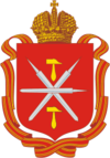 100px-Coat_of_Arms_of_Tula_oblast[1]